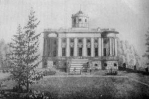 усадебный дом 1840