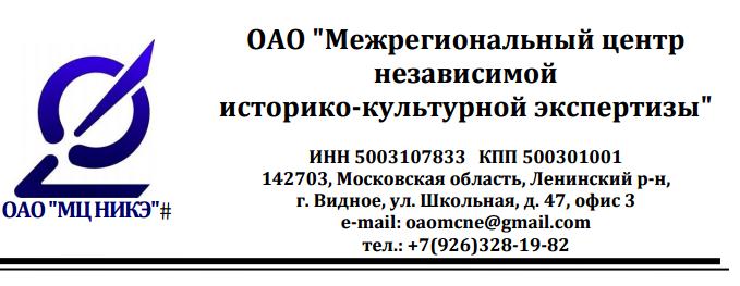 2016-06-10_191131